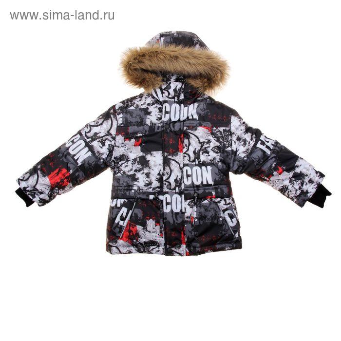 Куртка для мальчика, рост 128 см, принт, цвет серый (арт. М12-45_Д)