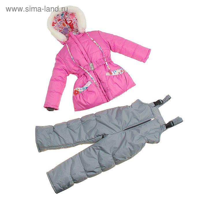 Костюм для девочки, рост 104 см, цвет розовый/серый (арт. ДК27- 3_Д)