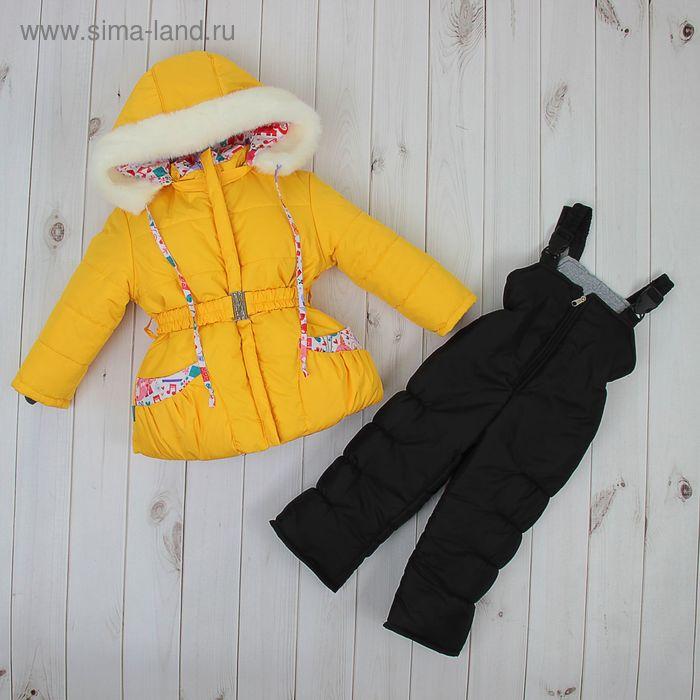 Костюм для девочки, рост 92 см, цвет жёлтый/чёрный (арт. ДК27-13_М)