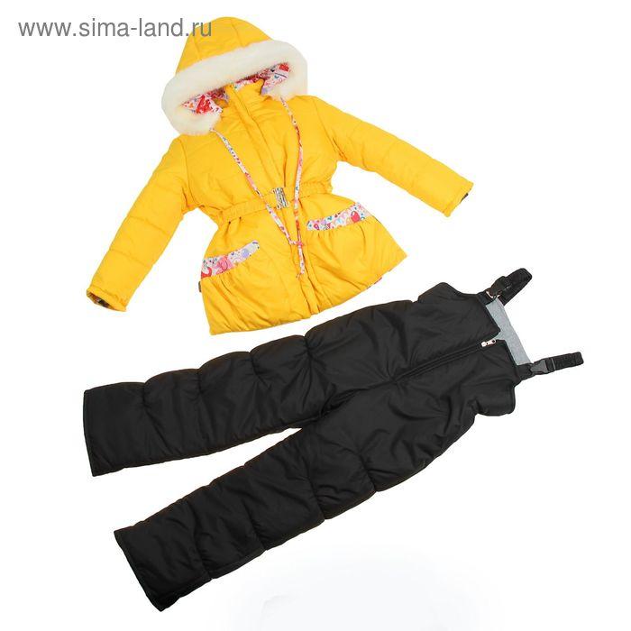 Костюм для девочки, рост 116 см, цвет жёлтый/чёрный (арт. ДК27-17_Д)