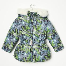 Куртка для девочки, рост 92 см, принт, цвет серый (арт. Д017-31_М) Ош