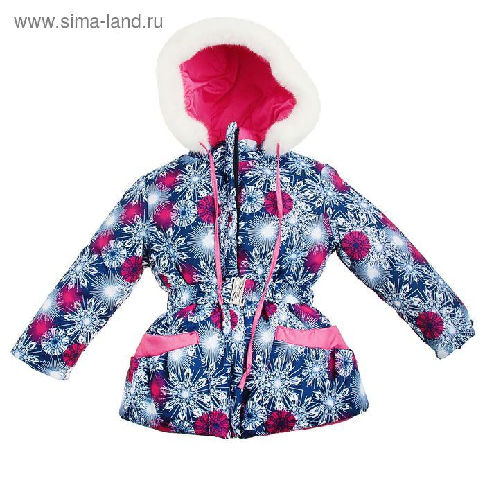 Куртка для девочки, рост 110 см, принт, цвет синий (арт. Д017-40_Д)