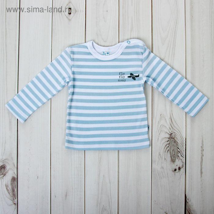 Кофточка для мальчика, рост 56 см, цвет голубой принт полоска 15279_М