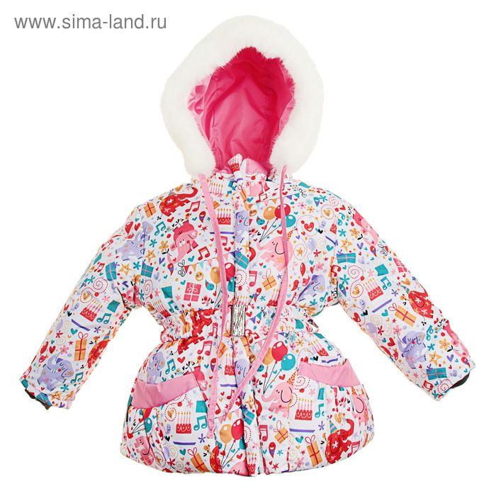Куртка для девочки, рост 110 см, принт, цвет розовый (арт. Д017-52_Д)