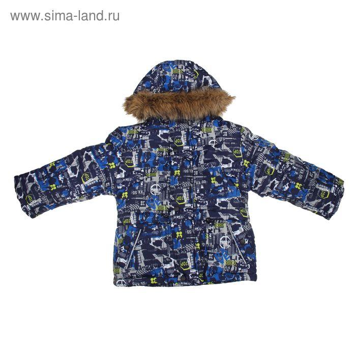 Куртка для мальчика, рост 128 см, принт, цвет синий (арт. М12-51_Д)