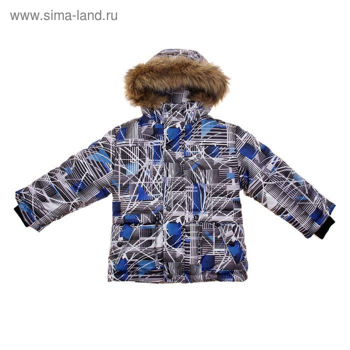 Куртка для мальчика, рост 146 см, принт, цвет синий (арт. М12-60_Д)