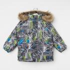 Куртка для мальчика, рост 122 см, принт, цвет серый (арт. М14- 2_Д)