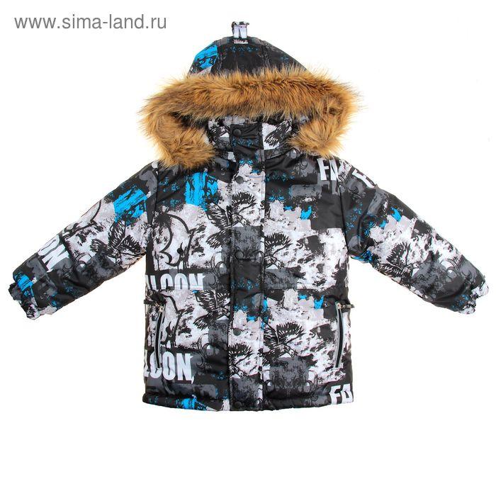 Куртка для мальчика, рост 146 см, принт, цвет синий (арт. М14-24 _Д)