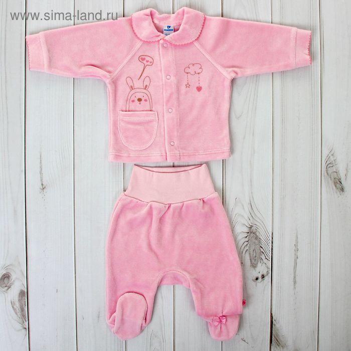 Комплект для девочки, рост 62 см, цвет розовый 161001_М