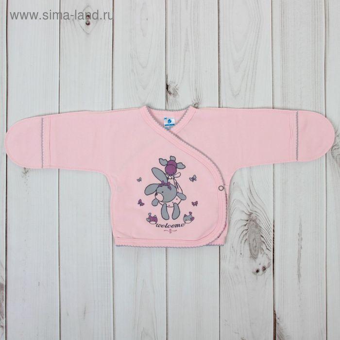 Распашонка для девочки, рост 56 см, цвет розовый161020_М