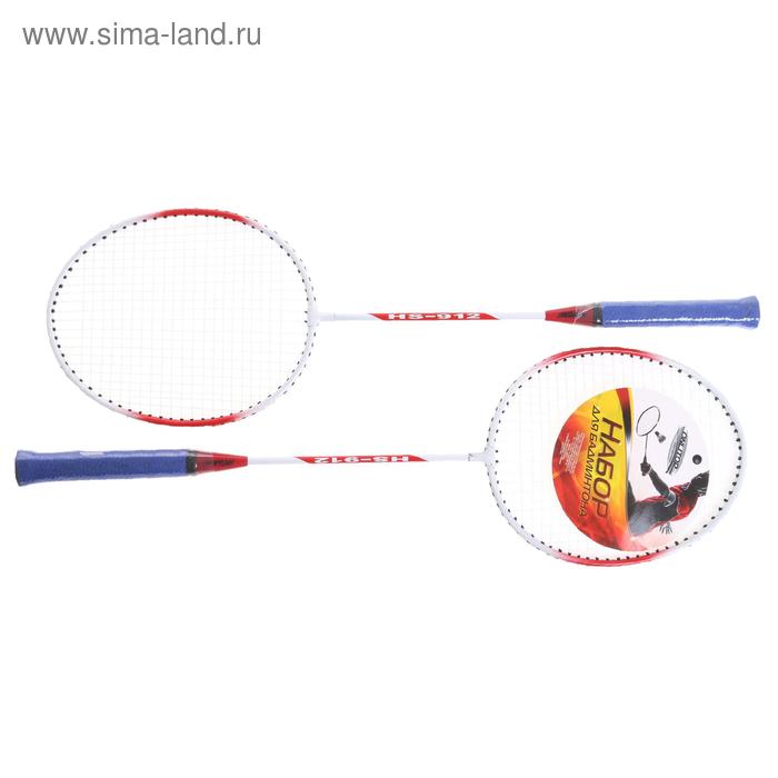 Бадминтон 2 ракетки аллюминий УЦЕНКА