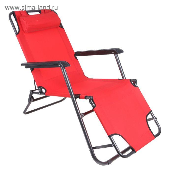 Кресло-шезлонг турист., с подголовником 153х60х30 см, цвет: красный, до 100 кг УЦЕНКА