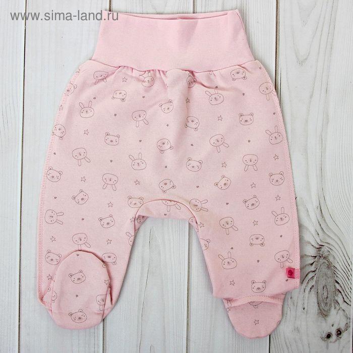 Ползунки детские, рост 56 см, цвет розовый 002_М