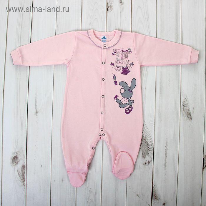 Комбинезон для девочки, рост 74 см, цвет розовый161023_М