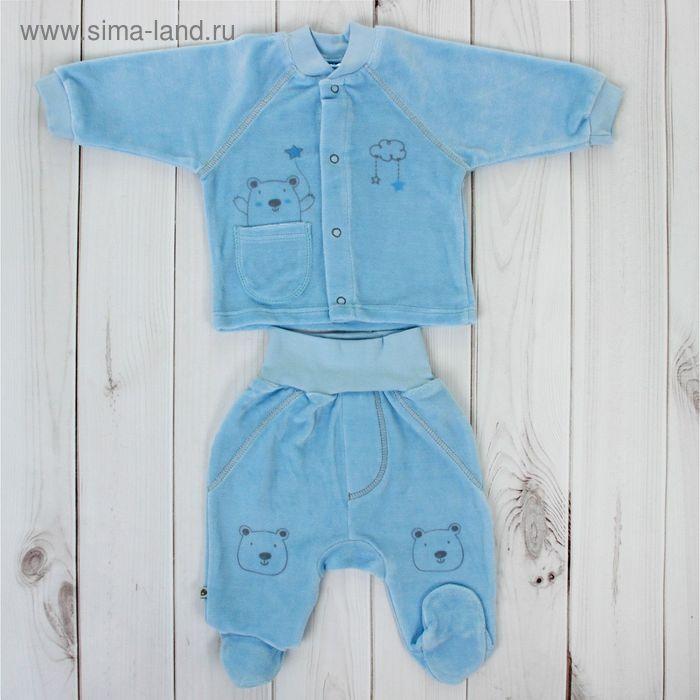 Комплект для мальчика, рост 56 см, цвет голубой 161004_М