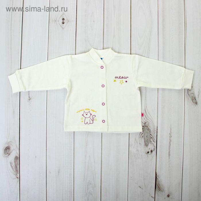 Кофточка для девочки, рост 62 см, цвет молочный 15265_М