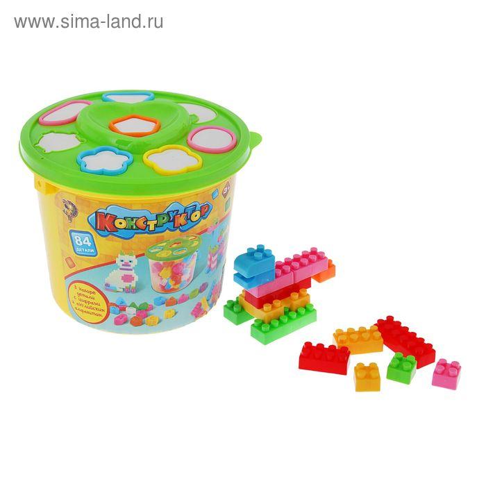КОНСТРУКТОР для малышей в ведре, 84 детали, цвета МИКС УЦЕНКА