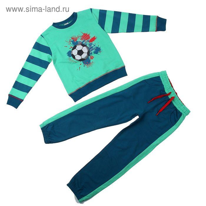 Комплект (толстовка, брюки) для мальчика, рост 122-128 см, цвет бирюзовый (арт. 103-М_Д)