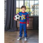 Комплект (толстовка, брюки) для мальчика, рост 122-128 см, цвет синий (арт. 104-М_Д)