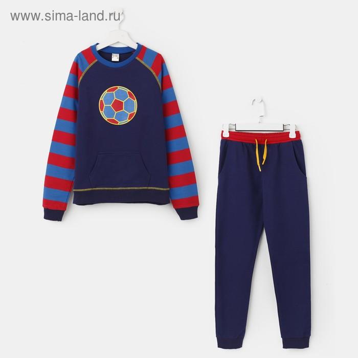 Комплект (толстовка, брюки) для мальчика, рост 98-104 см, цвет синий (арт. 181-М_Д)