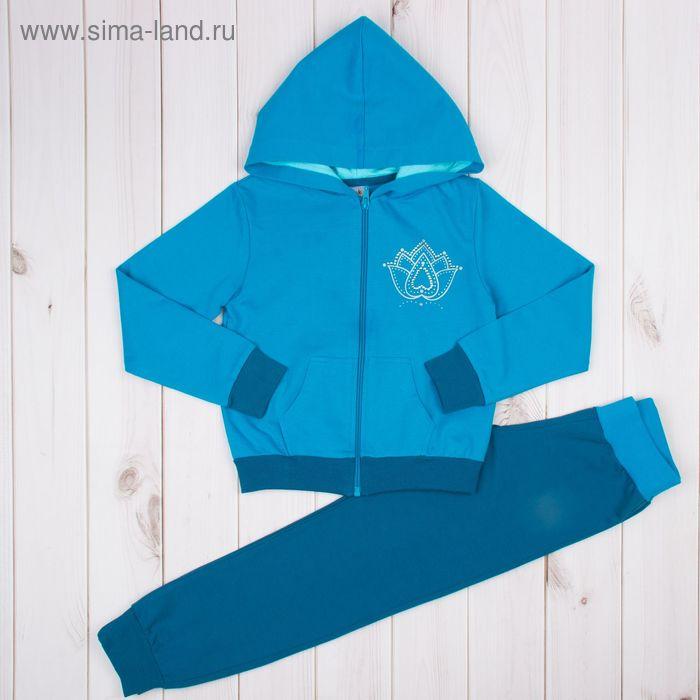 Комплект (толстовка, брюки) для девочки, рост 110-116 см, цвет голубой (арт. 205-М_Д)