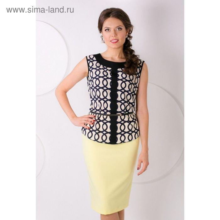 Блуза женская, размер 48, цвет светло-жёлтый + чёрный  Б-121/5