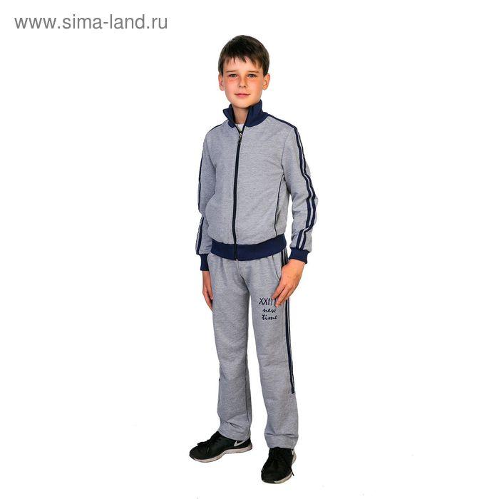 Спортивный костюм для мальчика, рост 152 см (76), цвет серый 33-КП-28