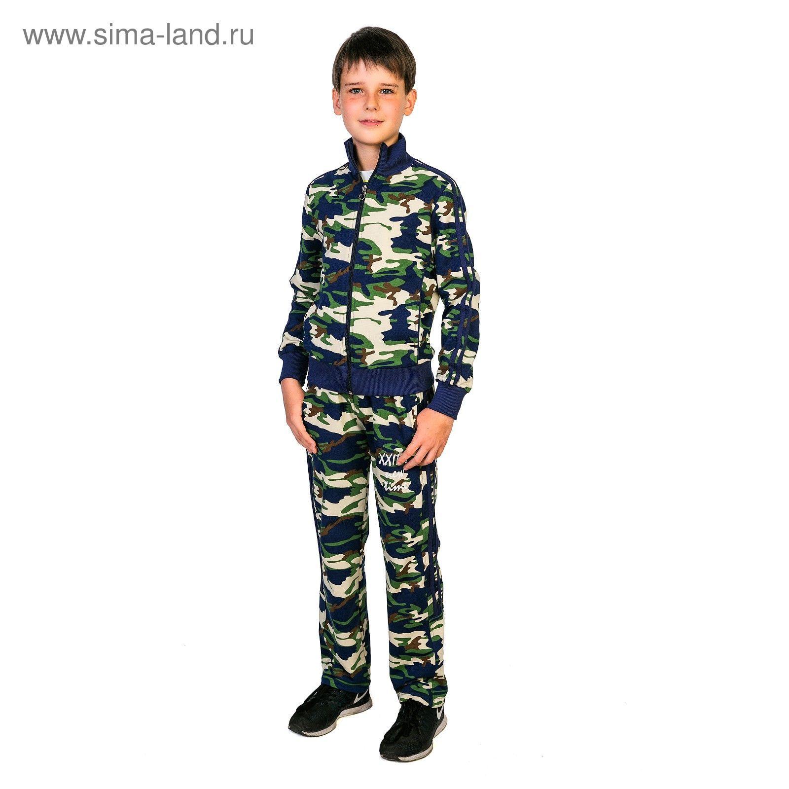 7657e6bf8e9c Спортивный костюм для мальчика, рост 140 см (72), цвет камуфляж 33 ...