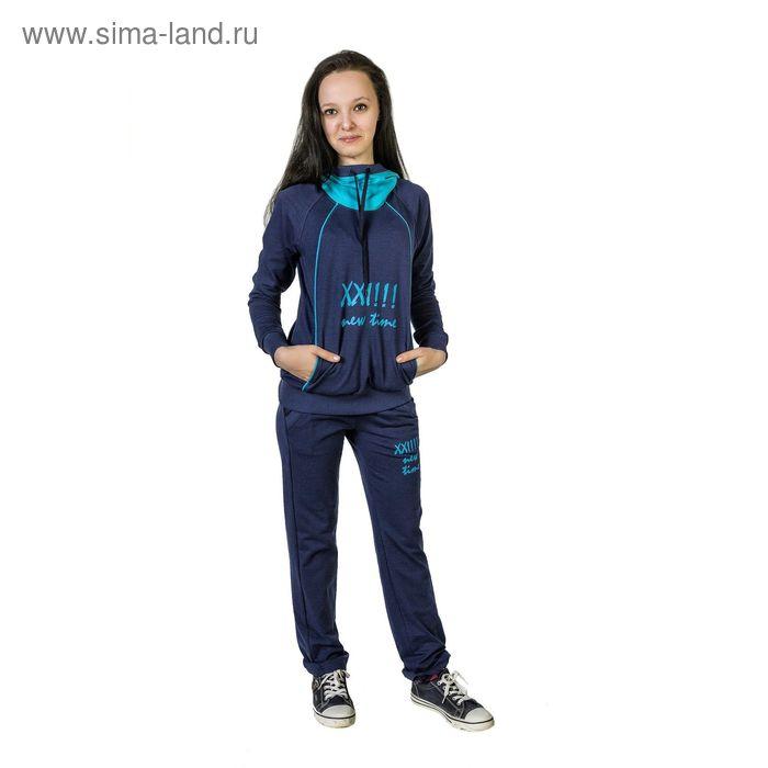 Спортивный костюм для девочки, рост 158 см (76), цвет синий 33-КПД-27