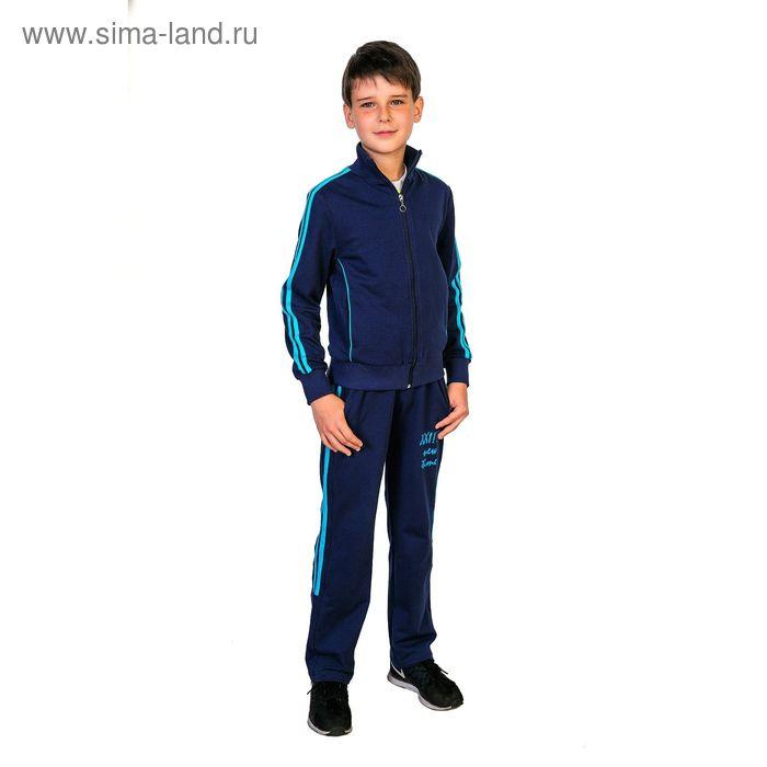 Спортивный костюм для мальчика, рост 146 см (72), цвет синий 33-КП-28