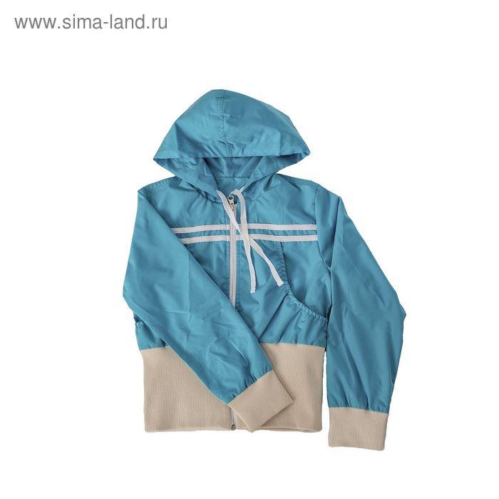 Куртка для девочки, рост 128 см (64), цвет голубой ОД-415