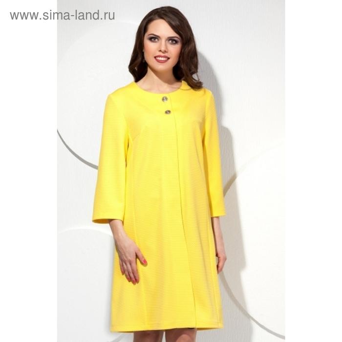 Пальто женское, размер 60, цвет жёлтый П-409