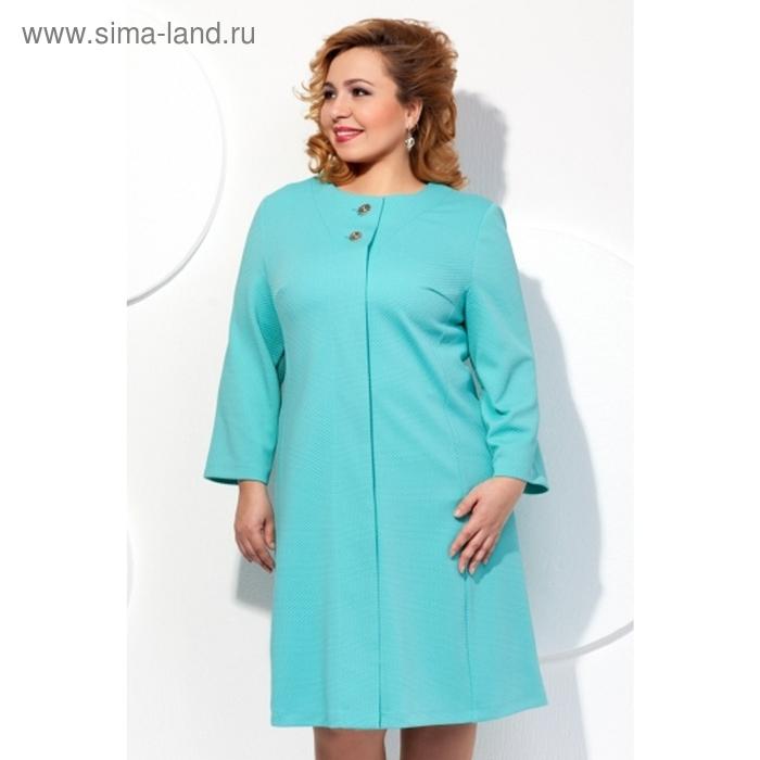 Пальто женское, размер 46, цвет бирюзовый П-409/3