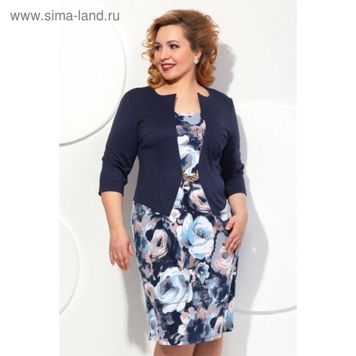 Платье женское, размер 50, цвет тёмно-синий П-411/1
