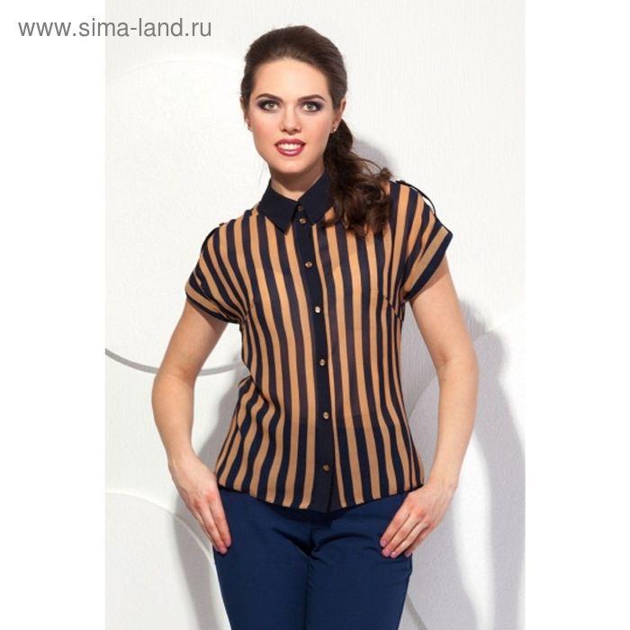 Блуза женская, размер 52, цвет тёмно-синий + песочный Б-141/4