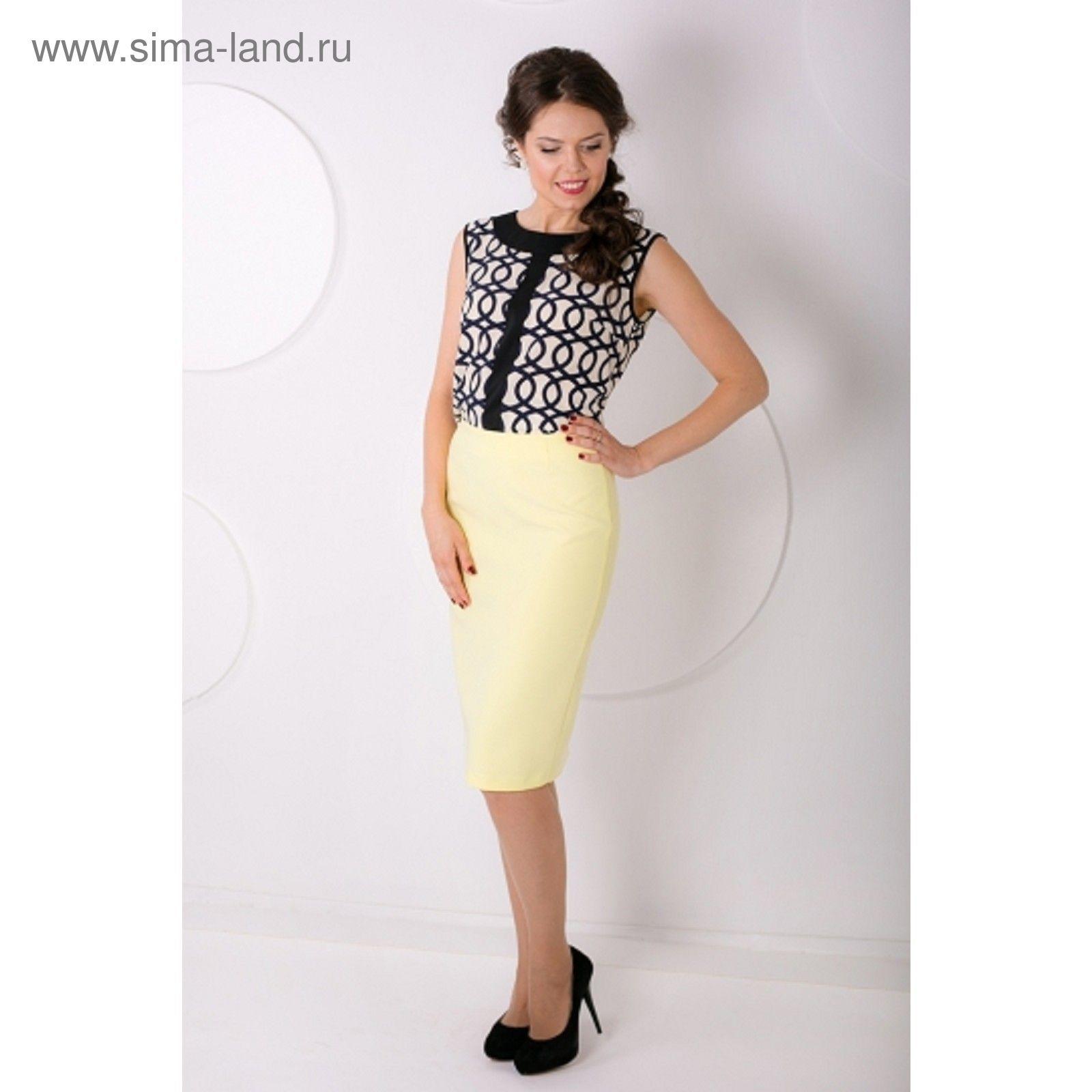 Юбка женская, размер 52, цвет жёлтый Ю-166 1 (1664335) - Купить по ... 8d710da0b94