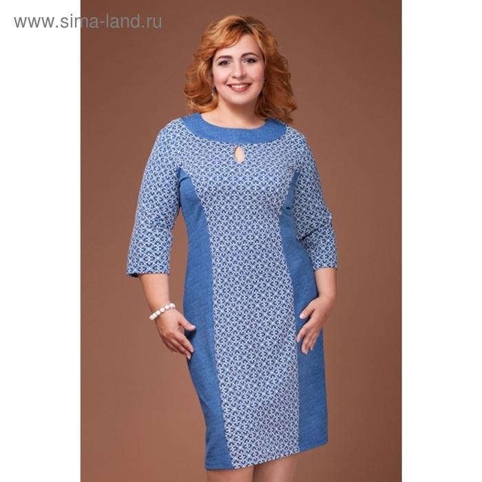 Платье женское, размер 50, цвет голубой+белый П-336/1