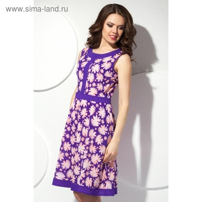 Платье женское, размер 46, цвет фиолетовый П-365