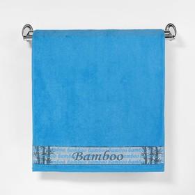 Полотенце махровое 'Этель' Stelo, размер 30х50 см, цвет голубой Ош