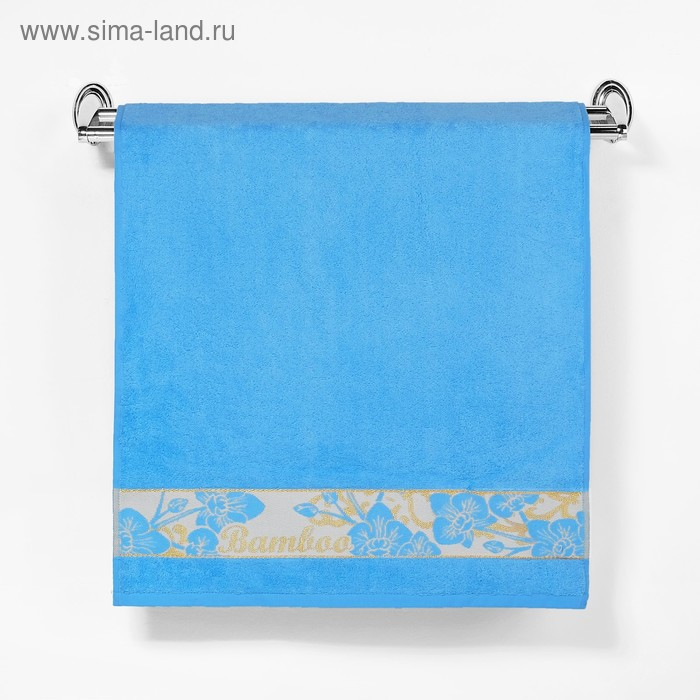 """Полотенце махровое """"Этель"""" Bamboo Blossom, голубой 50*90 см бамбук, 460 г/м2"""