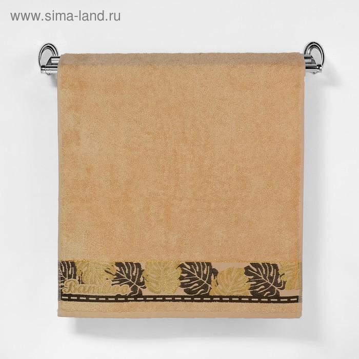 """Полотенце махровое """"Этель"""" Flabello, бежевый 50*90 см бамбук, 460 г/м2"""