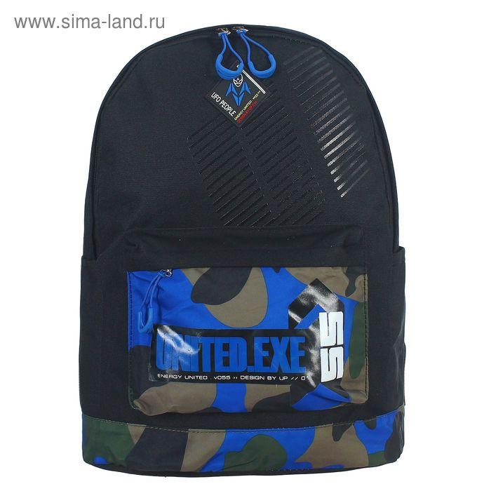 Рюкзак школьный на молнии, 1 отдел, 3 наружных кармана, чёрный