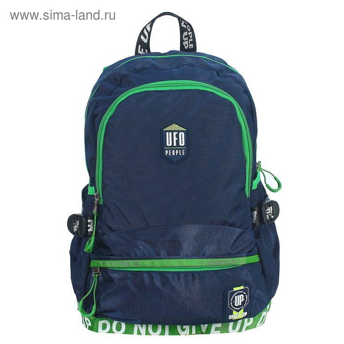 Рюкзак школьный на молнии, 2 отдела, наружный карман, синий/зелёный
