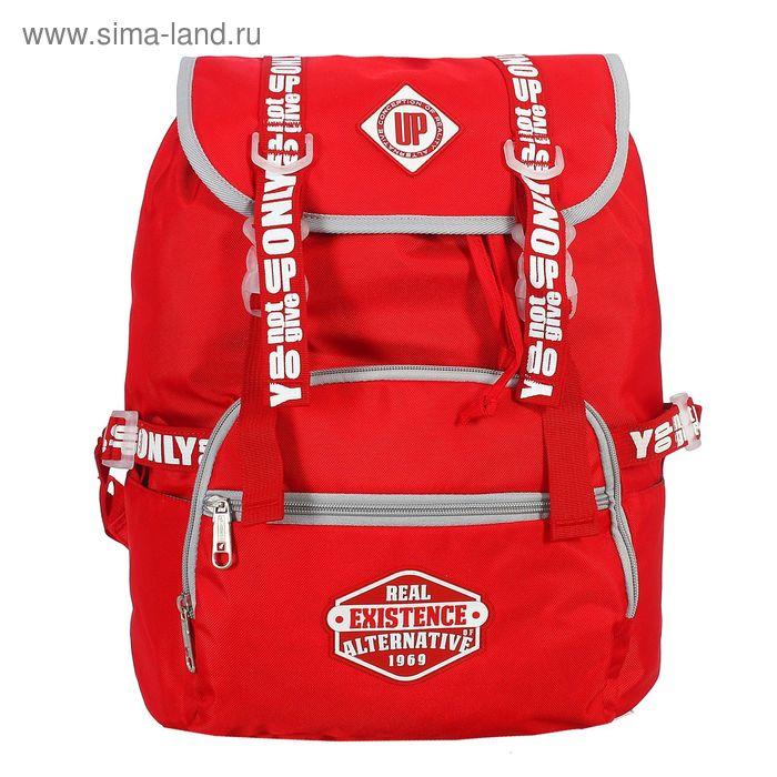 Рюкзак молодёжный, 1 отдел, наружный карман, красный
