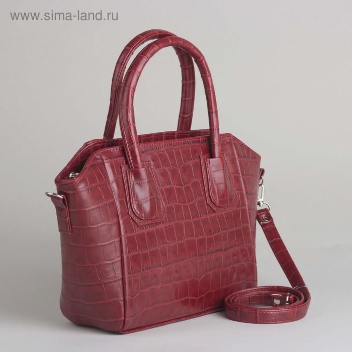 Сумка женская на молнии, 1 отдел, наружный карман, длинный ремень, бордовый