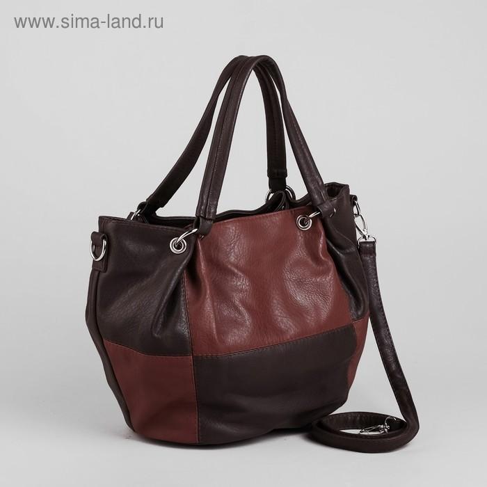 Сумка женская на молнии, 1 отдел, наружный карман, длинный ремень, коричневый/тёмно-коричневый
