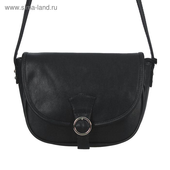 Сумка женская на клапане, 1 отдел, наружный карман, чёрный