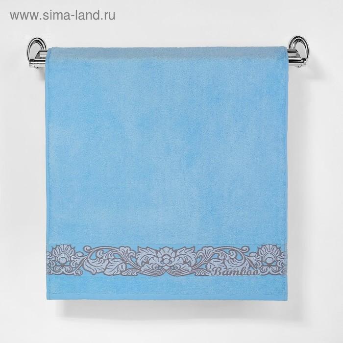 """Полотенце махровое """"Этель"""" Vitigno, голубой 50*90 см бамбук, 460 г/м2"""