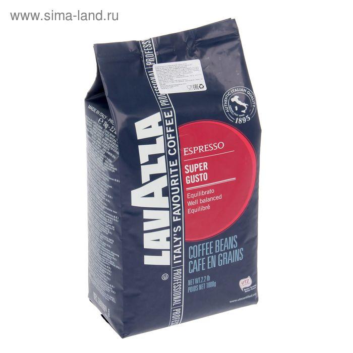 Кофе Lavazza Super Gusto UTZ, в зернах, средняя обжарка 1 кг
