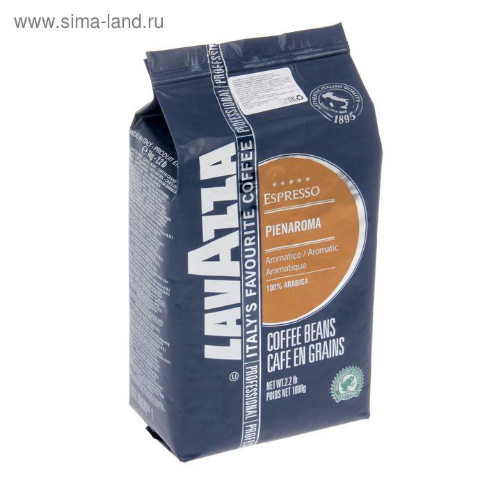 Кофе Lavazza Pienaroma, в зернах, средняя обжарка 1 кг